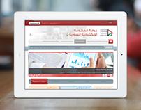 Syrian e-Gov Portal Design