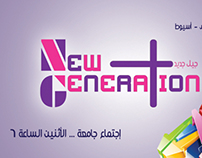 New Generation Logo & Design