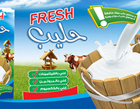 Fresh Milke