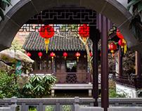 Lan Su Garden (Portland, OR)