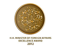 Ministry of Foreign Affair Award (Logo + Stationary)
