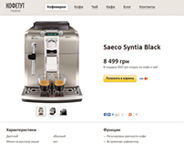 Coffeetut Website