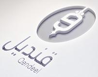 Qendeel logo app