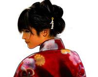 Japanese Kimono Cover