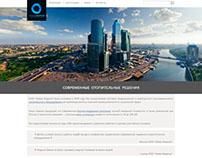 Сайт торгово-промышленной компании | Website