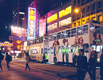 Hong Kong. Street photography
