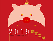 CNY 2019