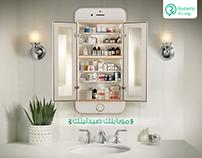 Roshetta App Fb Posts