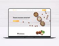 «ОрехПродукт» — marketplace