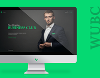 Western Ukrainian Business Club — website