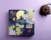 Heichinrou Mooncake Packaging