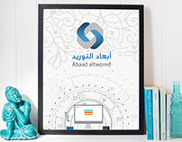 تصميم كاتلوج  Design CATALOGUE