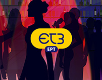 ET3 Idents: 'Modern', 'Sport' & 'Entertainment'