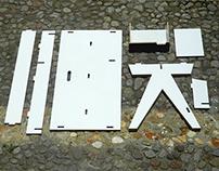 mesa cut