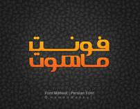 Font Design_Font Mahout