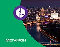 Megafon infographic