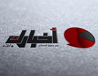 Akhbarak.net Rebranding
