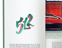 Automotive Letterings