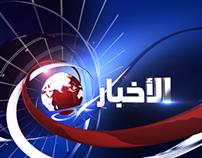 News Opening