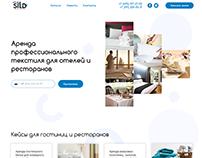 Сайт по аренде текстиля для HoReCa
