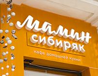Mamin Sibirjak Cafe Identity