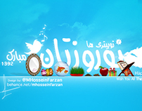 Happy nowruz (1392) - iranian new years...