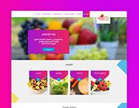 Strawberry ( UI design )