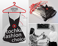"Acrylic Awards ""Tochka fashion choice"""