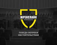 Юрекслайн - адвокатские услуги