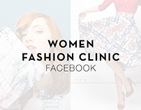 WOMEN FASHION CLINIC || facebook