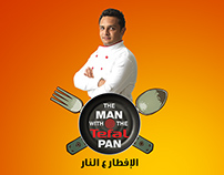 Tefal Cooking Contest - Online Campaing