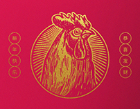 Rooster Year Red Packet