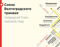 Volgograd Tram network map (v. 1)