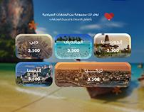 """""""GoEjaza"""" Tourism Landing Page"""
