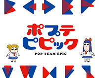 Typography for Pop Team Epic