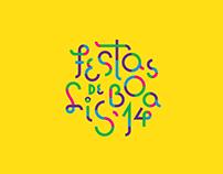 Festas de Lisboa 2014 - Sardinhas