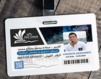 id card for new vision