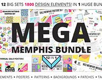 MEGA MEMPHIS BUNDLE 12 in 1