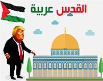 alquds Arabia Project & GIF