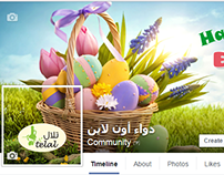 Telal facebook cover and profile pic