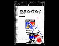 Nonsense vol. 2 | Polyarny