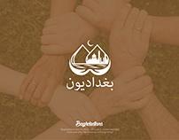 Baghdadians Branding