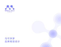 Marco Polo Brand Design | 马可孛罗科技品牌设计