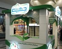 Juhayna Ramadan Kiosk