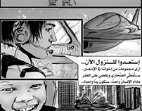 storyboard du Magazine 2011