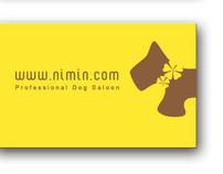 Nimin Dog Saloon