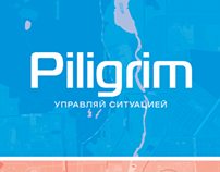 Advert - Piligrim