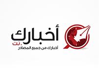 Akhbarak Logo