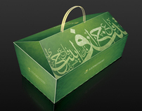 Arabic calligraphy packaging