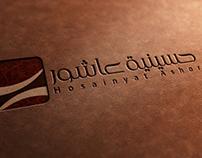 شعار حسينية عاشور